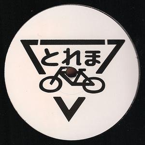 Fumiya Tanaka - Unknown 3